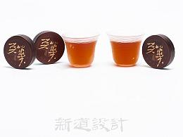 雨林古茶坊包装设计 雨林古树茶包装设计 天华熟饼包装