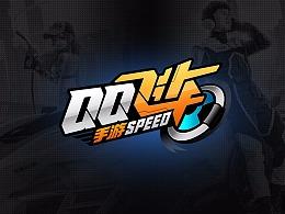 QQ飞车手游UI设计