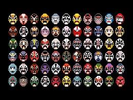 中国脸谱-像素画