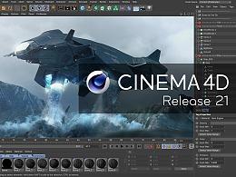 中文视频介绍 | MAXON发布Cinema 4D Release 21