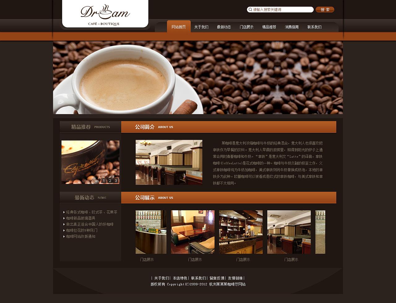 网页使用v网页排版混凝土的建筑设计大师图片