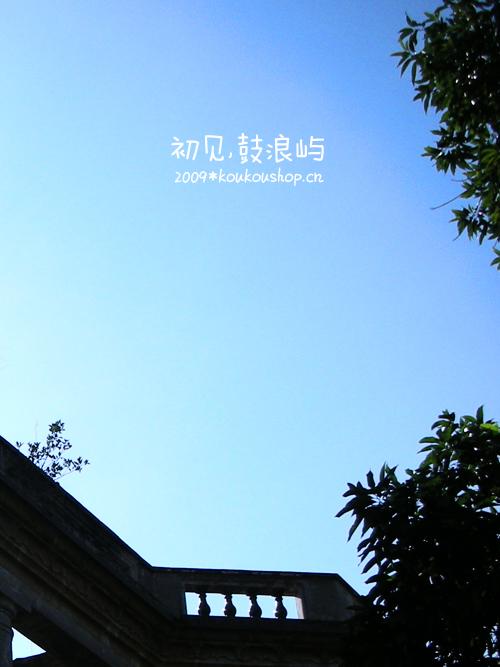 扣扣的卡片旅行日记(福州厦门鼓浪屿北京后海)