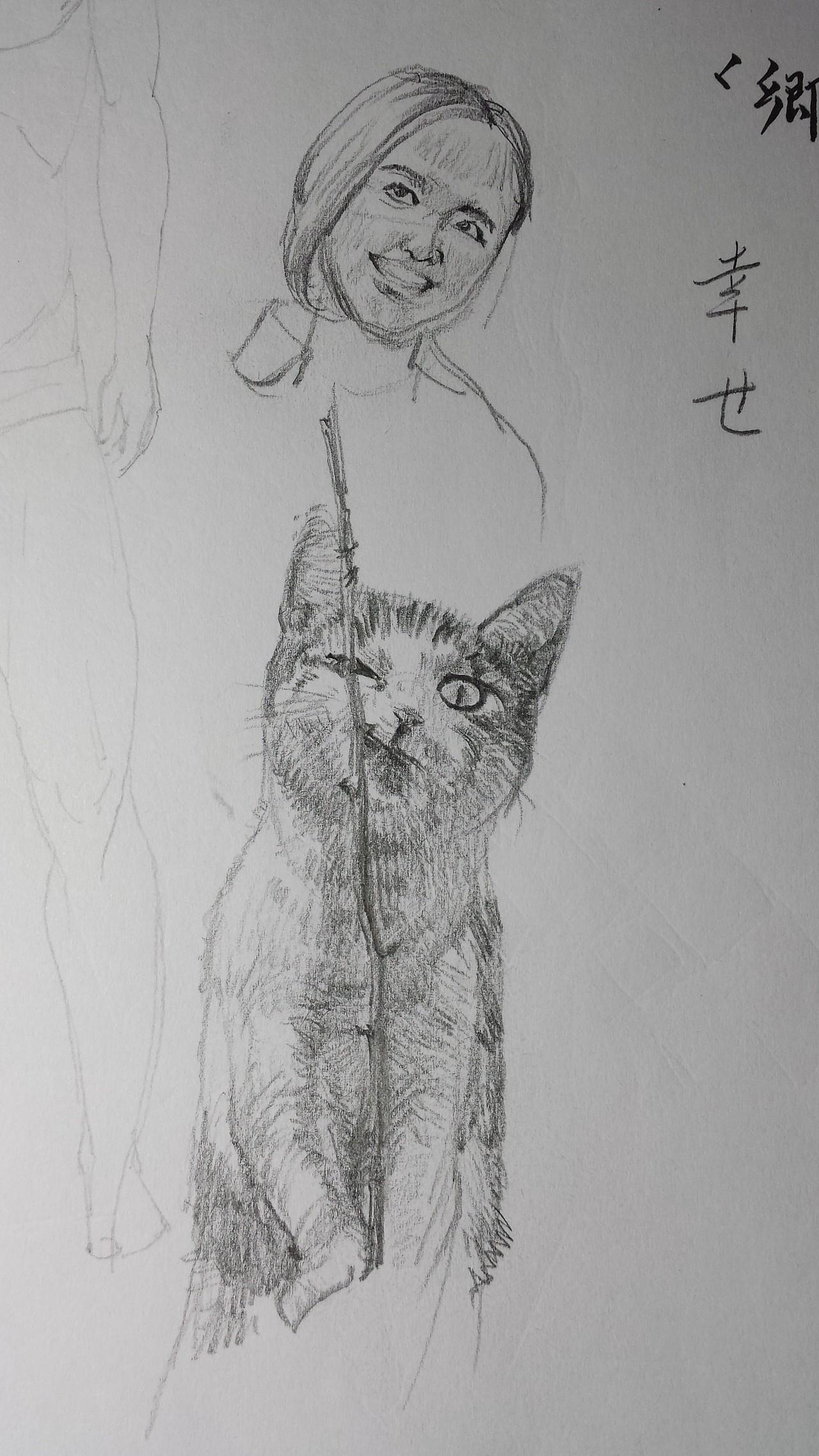 手绘速写|插画|插画习作|炭烤鱿鱼须 - 原创作品