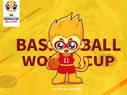 2019篮球世界杯吉祥物参赛作品