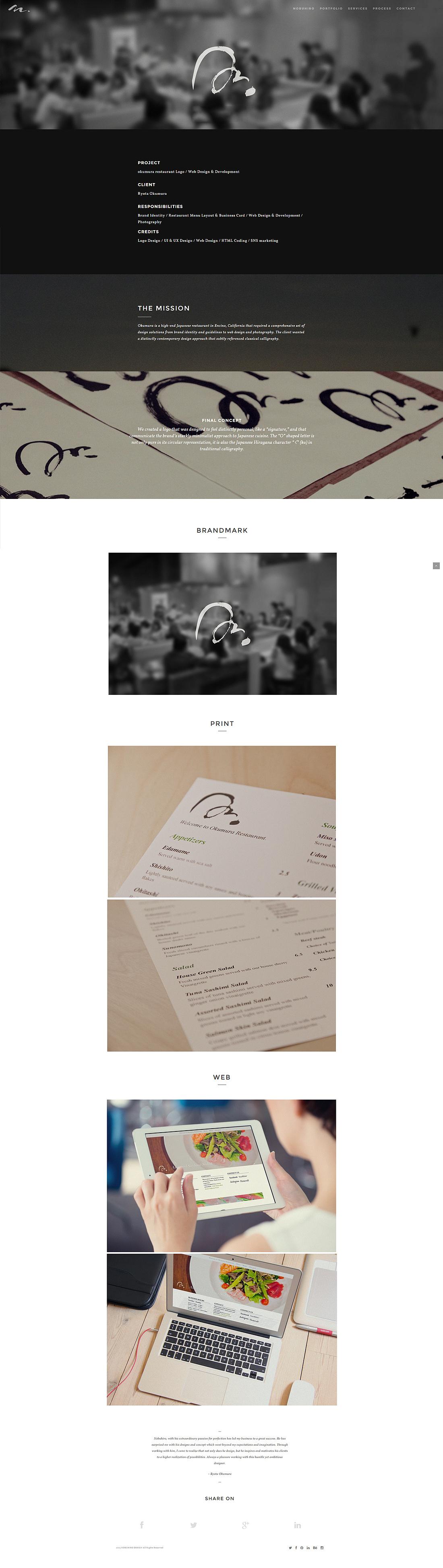 工业产品设计网站_电脑网站设计,盛唐网站建设,logo设计,平面设计,包装设计 ...