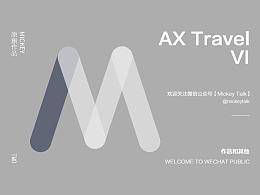 AOXIN International Travel Service