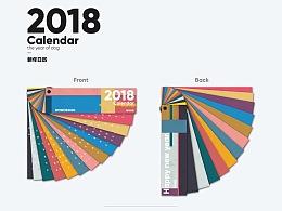 WOWDSGN 2018 日历设计