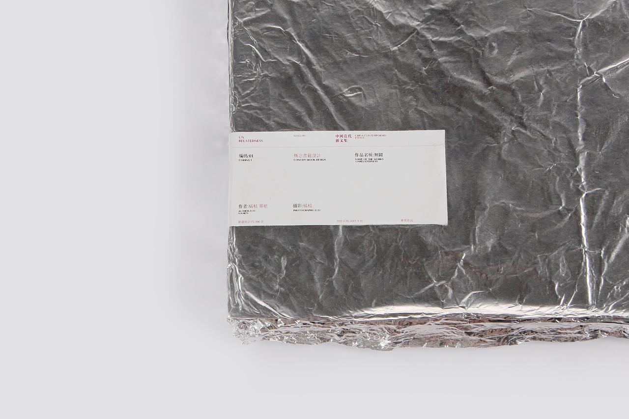 【无关】概念书籍设计|平面|书装/画册|sanshun三顺图片