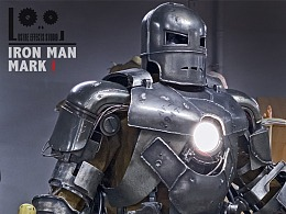 Cos钢铁侠 Mark 1 —— 可穿戴钢铁侠战甲制作花絮