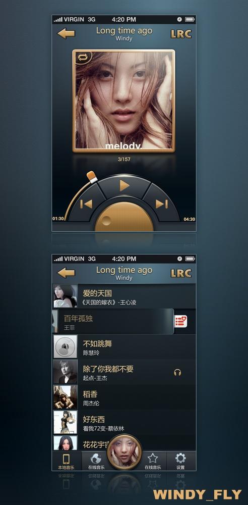 歌曲用这个音乐直接在就是下载软件,然后又当手机播放器使用.iphone5s4gv歌曲图片