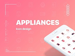Appliances Icon