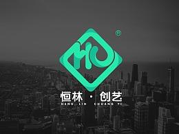 2020年恒林创艺logo标志品牌策划升级
