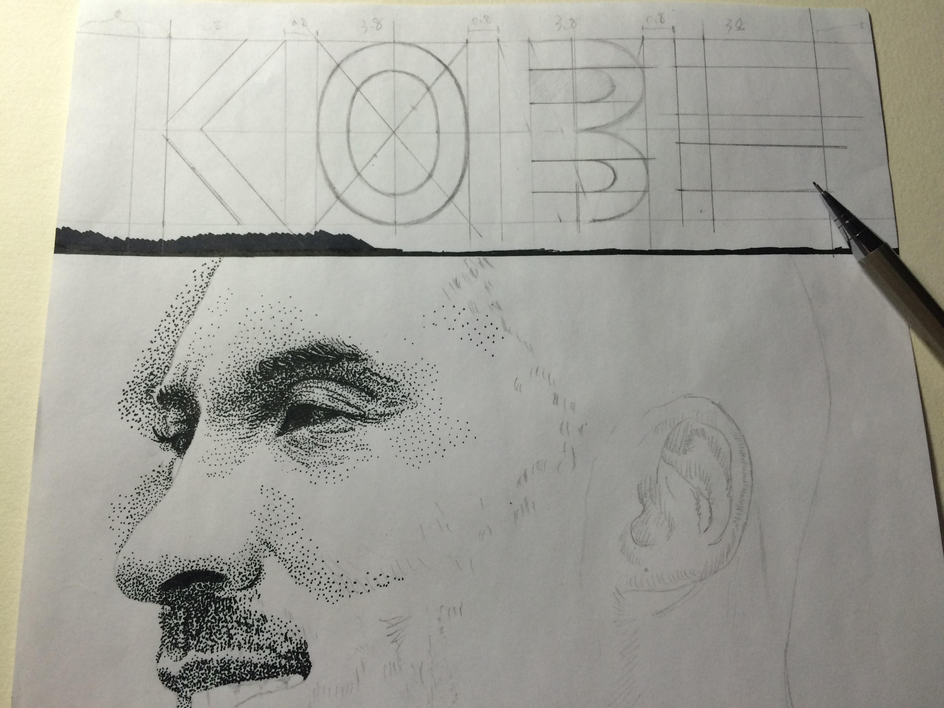科比那个手绘动态图片