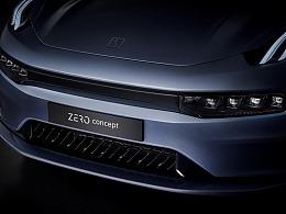 """北京车展:""""智领未来""""设计新趋势"""