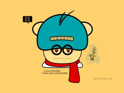 喜怒哀乐02小朋友练习稿 吉祥物 插画 胡闹图片