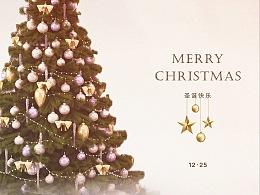 圣诞节(2020)
