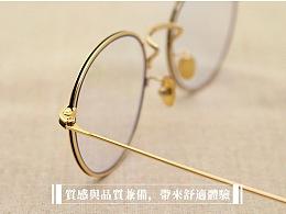 产品详情设计(2)