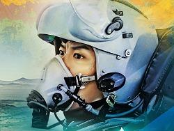 空天猎系列创作4-李晨饰演的飞行员吴迪