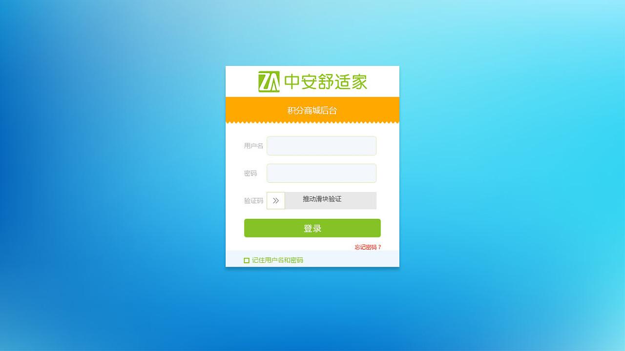 依捷卡盟平台登录 依捷卡盟官网