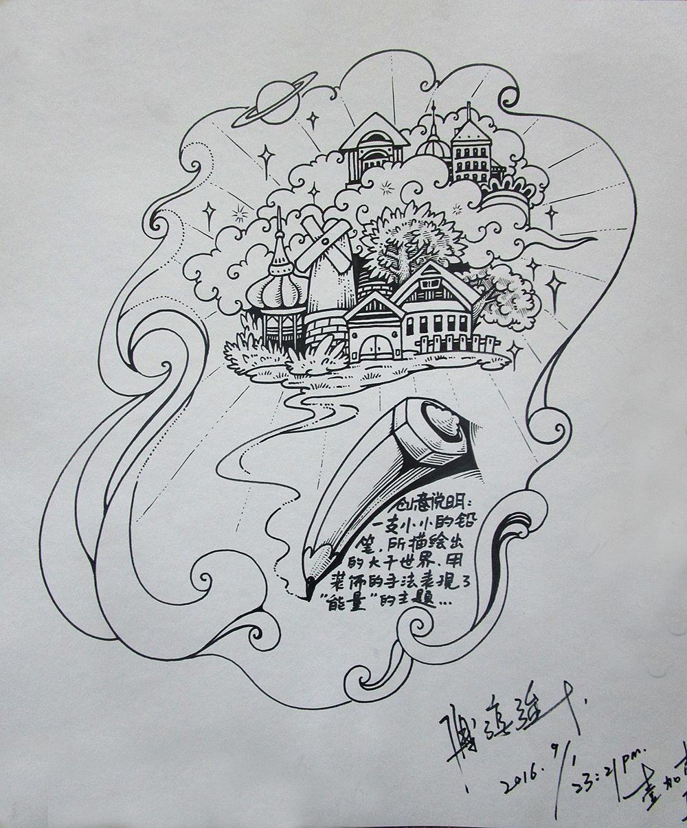 创意素描怎么画图片