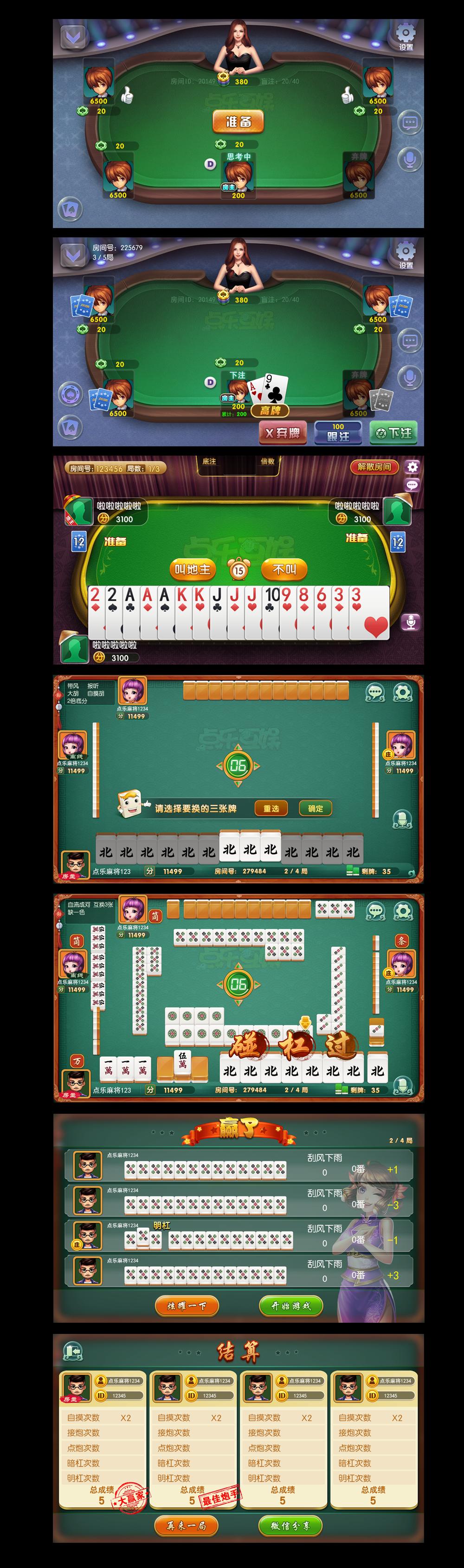 希望这些手机上的棋牌游戏大全和棋牌游戏大厅能够磅数大家打发时间、劳逸身心哦!棋牌游戏大厅同时还能够和诸多网友们好友们一起打牌无论是棋类还是牌类,都是很好的.手机玩不了棋牌游戏_搜狗知识(全部约14826条结果)棋牌游戏大厅_棋牌游戏大全_棋牌游戏手机版下载