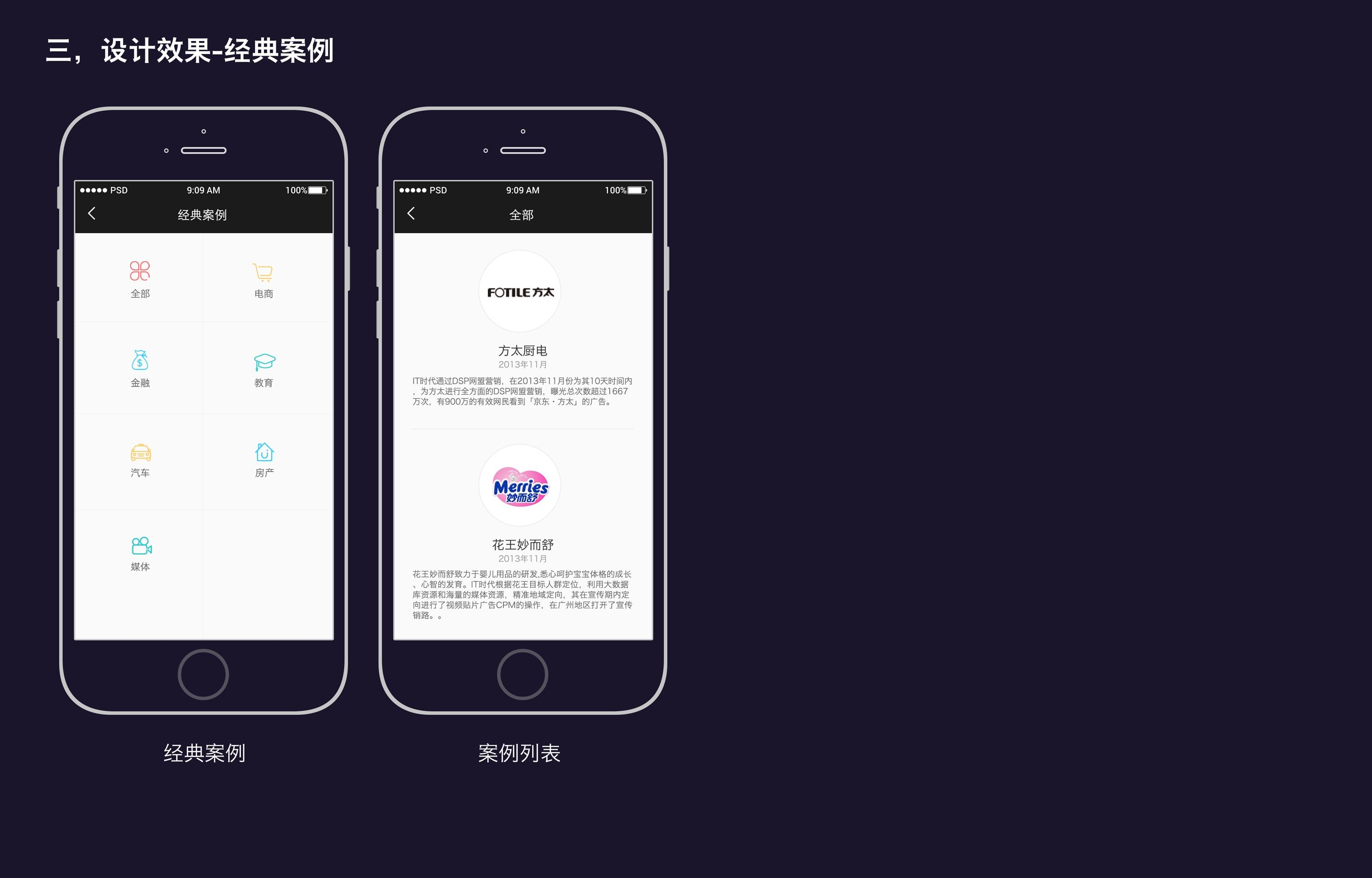 自拍偷拍亚洲日韩手机在线
