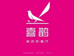 湘派茶餐厅-喜鹊