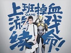 WISEMIND - 电影《垫底联盟》角色海报 by 玖作文化
