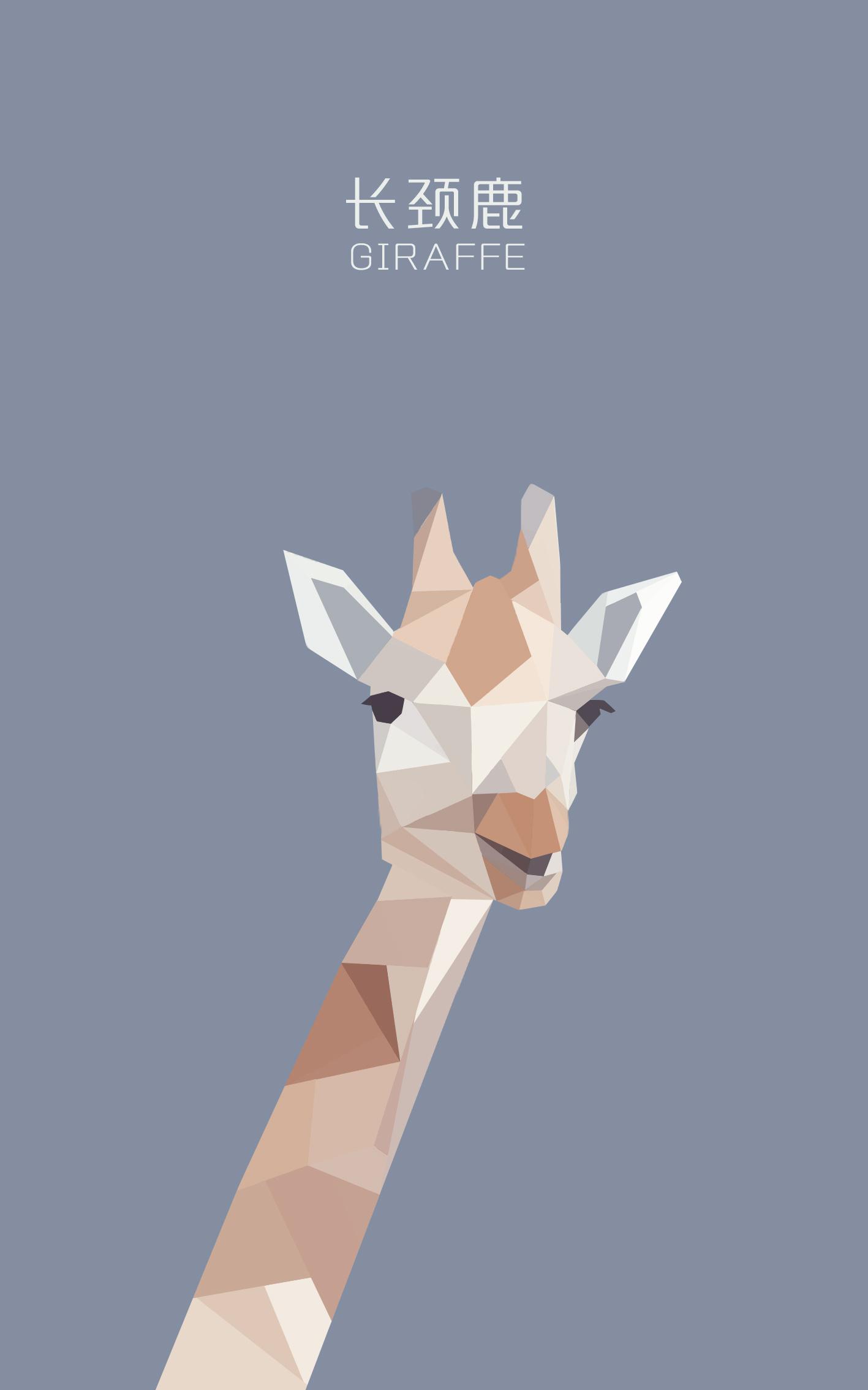简洁几何小动物