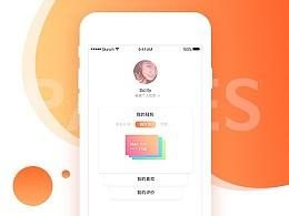 食时app概念设计