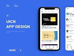 UI中国APPDESIGN设计提案