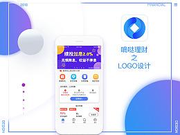嘀哒理财APP — LOGO设计
