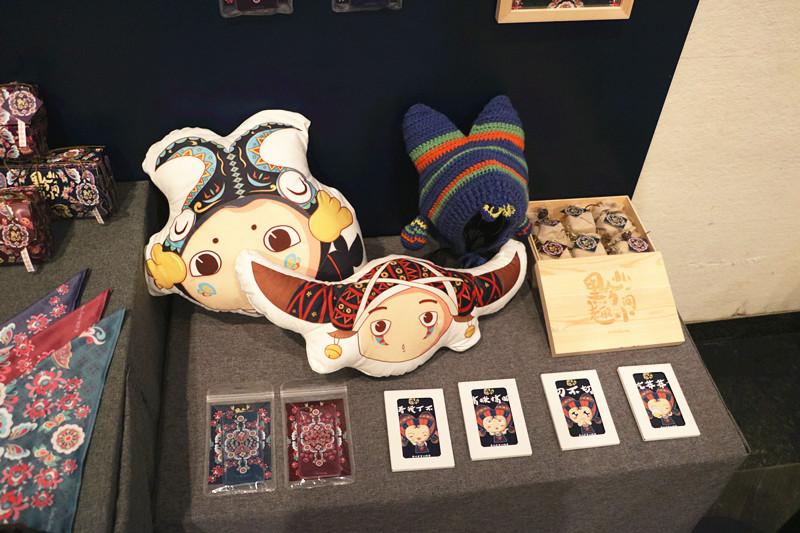 黔间小趣花纹家装吉祥物包装设计及衍生品设武汉图案和天地设计师图片