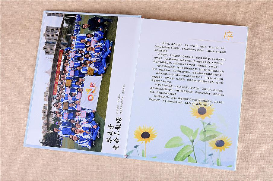 毕业季相册设计,石室中学毕业相册制作,同学录制作价格图片