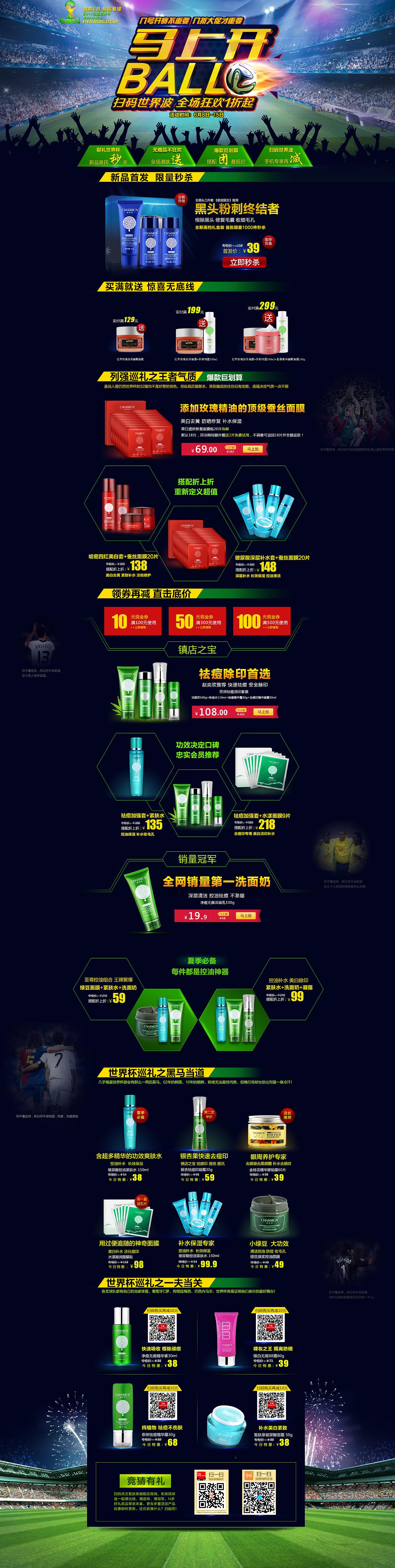 老挝赌场网站拥有完善管理服务系统,老挝赌场网站是新型国际娱乐网站平台。老挝赌场网站是一个可以自由体验在线游戏的平台,适合大众的玩家。赌球,指人们拿 足球、 网球、 篮球、 橄榄球等比赛有关的客观事实进行赌博的行为。从法律上讲,因为用球赛的相关事实作为输赢的评判手段,它的构成要件已经符合.老挝磨丁黄金城赌场是一个黑社会恐怖组织!!!!!老挝磨丁黄金城赌场之所以说它是针对中国国内公民的黑社会性质的恐怖犯罪集团,基于以下特征————1/.黄金城赌场设有.