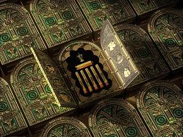 SUSISU·「小金柱」唇釉及礼盒设计