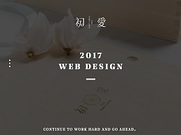 网页设计工作集