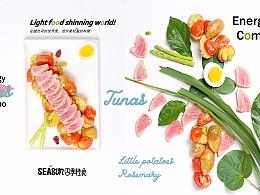 season ! 四季轻食