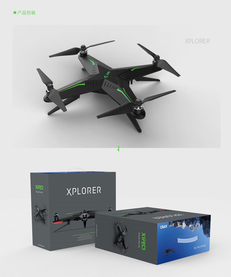 xiro零度无人机品牌设计总结|vi/ci|平面|忘了忘记