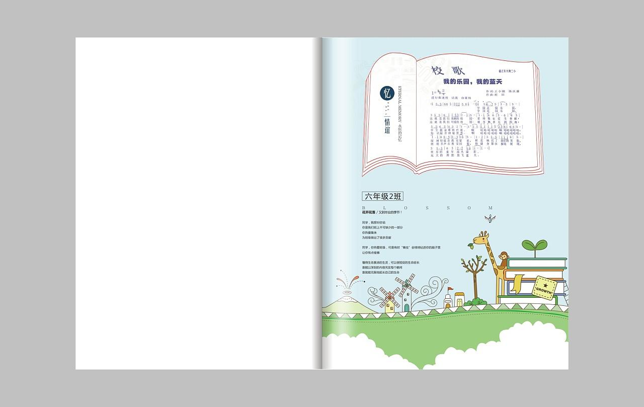 成都小学毕业纪念册设计 班级纪念册定制 毕业相册制作