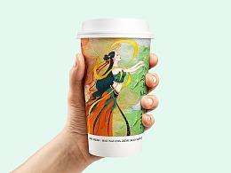 饮品/奶茶品牌设计(恋小仙)