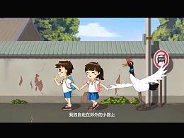 flash角色系列动画片弘扬传统文化