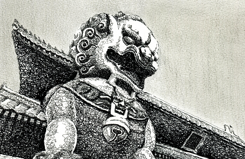 石狮子系列之一|纯艺术|钢笔画|李琨 - 原创作品图片