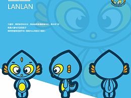 LINLIN DESIGN WORK SHOW 吉祥物设计