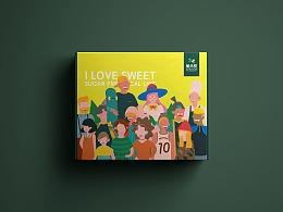 爱乐甜品牌升级