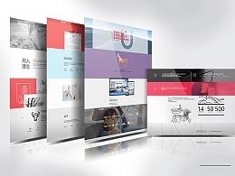 数字创意公司官网