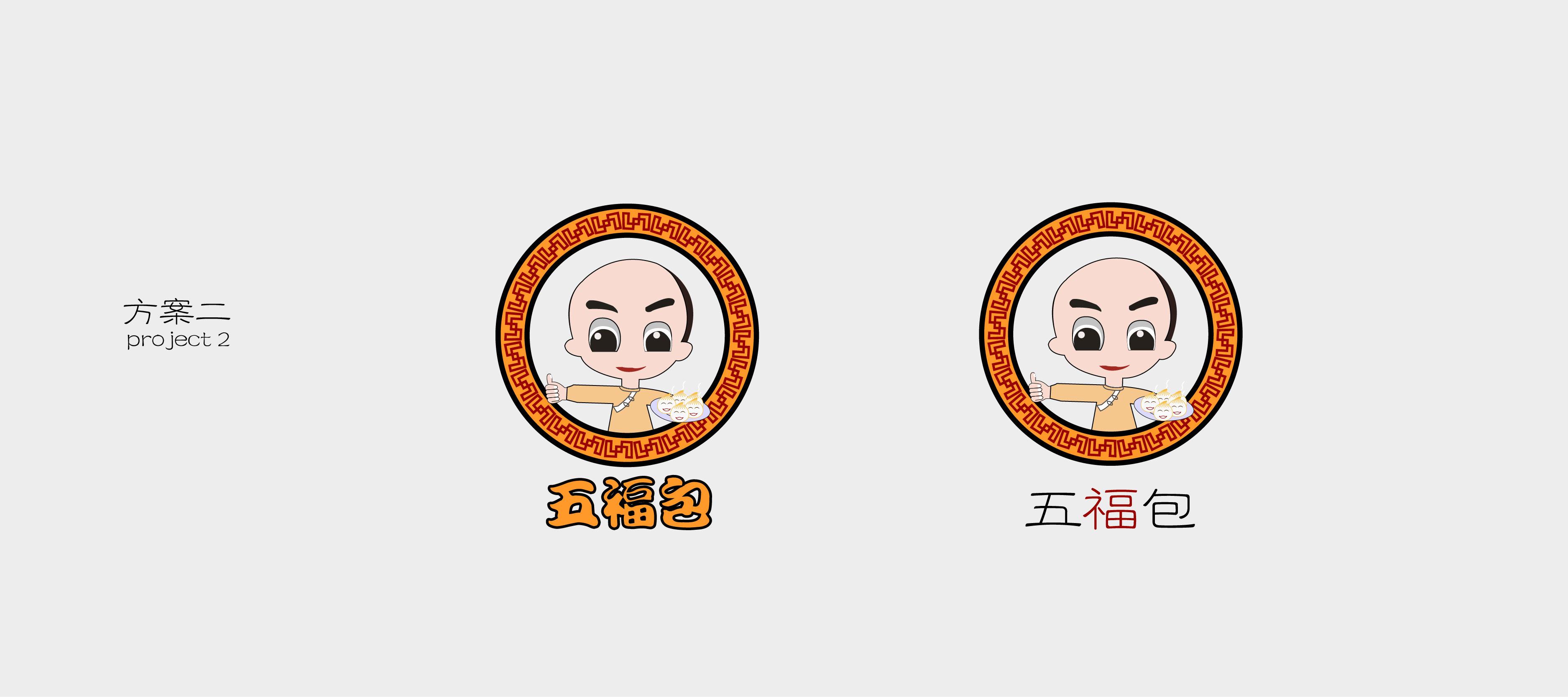 包子铺logo