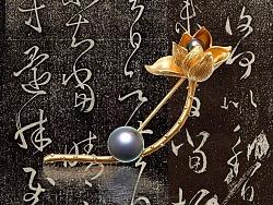 他用珠宝,致敬中国九位伟大的书法家!