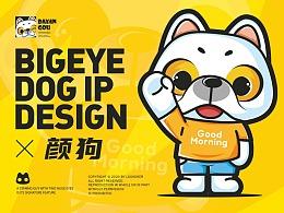 BIGEYE DOG 颜狗IP
