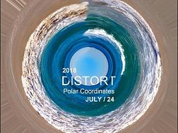 DISTORT-Polar Coordinates
